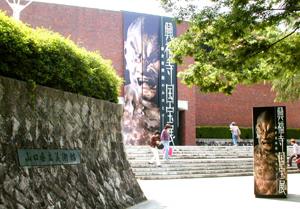 yamaguchimuseum.jpg