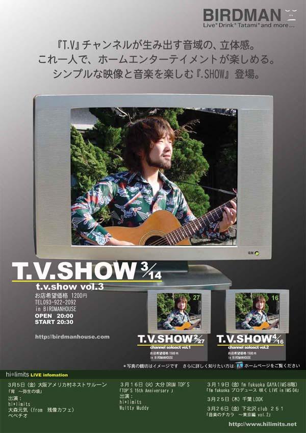 tvshow0402.jpg