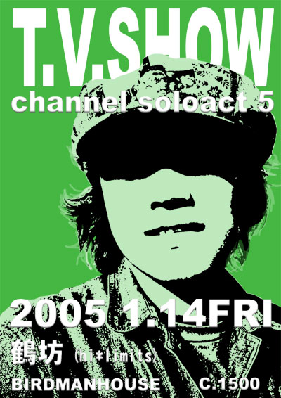 tvshow200501.jpg